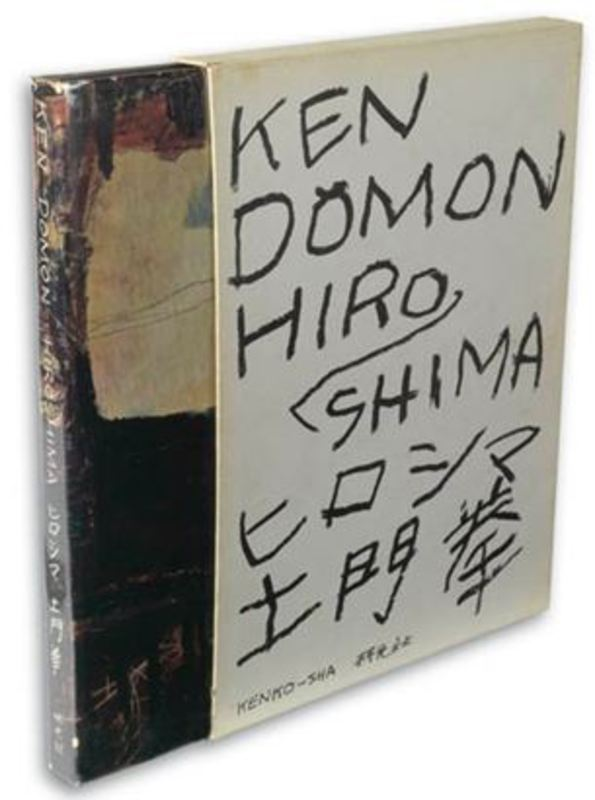 Ikeda manabu the 2011 great east japan earthquake and for Domon ken hiroshima