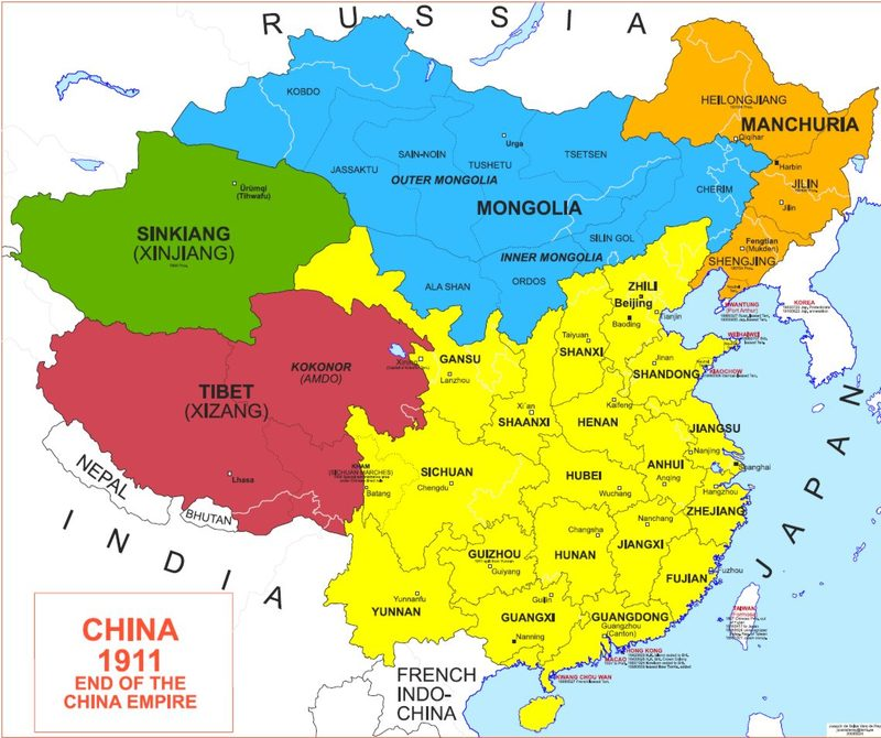vietnamese nationalism essays