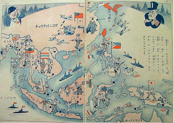 Empire Of Japan At Its Height In X MapPorn - Japan map 1942