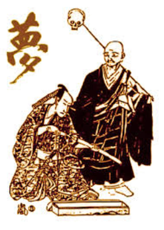 Zen as a Cult of Death in the Wartime Writings of D. T. Suzuki 41331