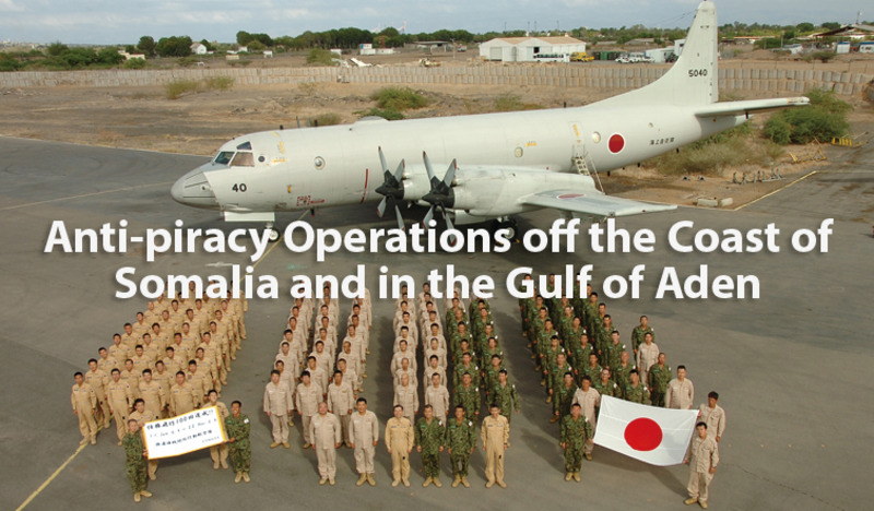 41584 - The Overseas Dispatch of Japan's Self-Defense Forces and U.S. War Preparations
