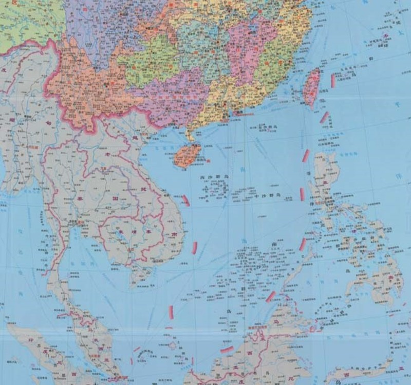 China the philippines vietnam and international arbitration in 11 dash map of the south china sea issued by the kmt regime in 1947 gumiabroncs Images