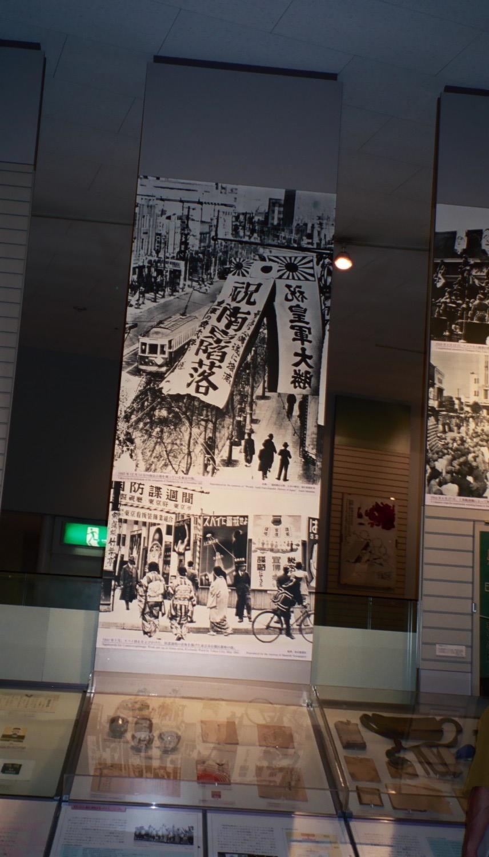 http://japanfocus.org/data/7.kyotomuseum.jpg