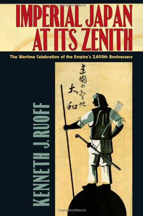 Imperial Japan at Its Zenith: The Wartime Celebration of the Empires 2,600th Anniversary