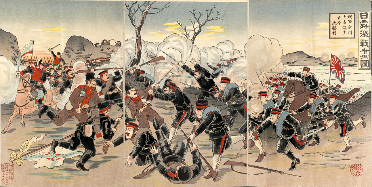 pre russo japanese war The russo-japanese war (8 february 1904 – 5 september 1905) was the first great war of the 20th century [4] it grew out of rival imperial ambitions of the russian empire and the empire of japan over manchuria and korea.